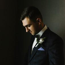 Wedding photographer Sergey Artyukhov (artyuhovphoto). Photo of 29.11.2017