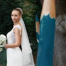Wedding photographer Rodion Bikus (bikusrodion). Photo of 03.04.2017