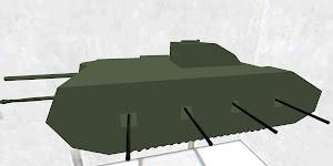 KMT Vickers C2