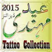 Mahandi & Tattoo Design 2015