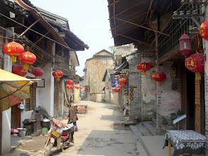 Photo: XingPing Village