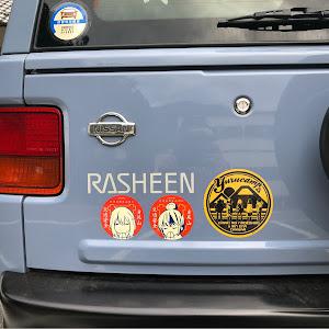 ラシーン RFNB14のカスタム事例画像 太郎丸さんの2020年09月19日15:27の投稿