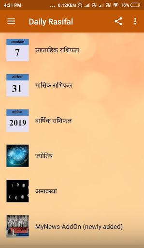 Daily Rashifal (u0939u093fu0928u094du0926u0940) / News / Thirukurral screenshots 2
