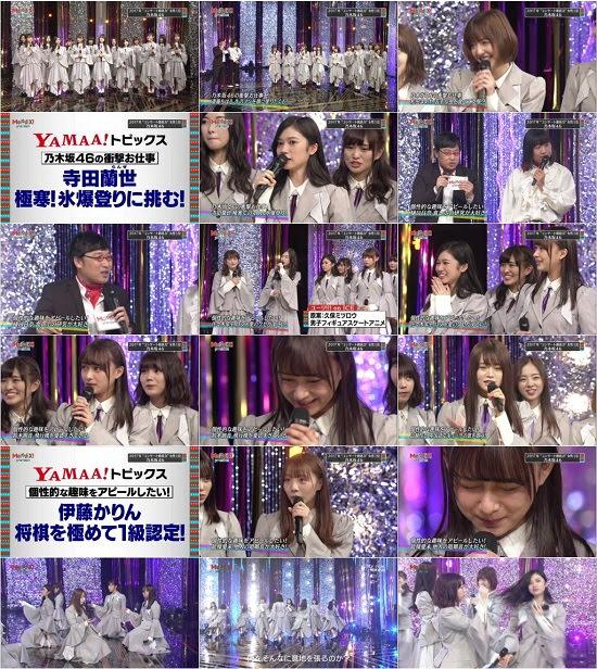 (TV-Variety)(720p) 乃木坂46 Part – premium MelodiX! 180109