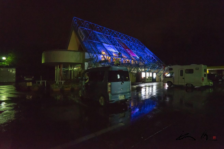道の駅「おとふけ」