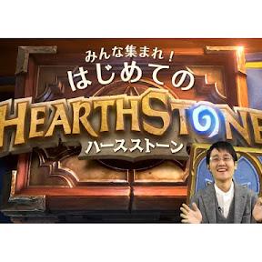 内田真礼と東大クイズ王・鶴崎修功が大人気デジタルカードゲーム「ハースストーン」の魅力を動画で紹介