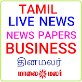 Tamil Live news and Newspapers