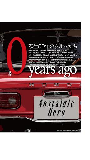 免費下載遊戲APP|Nostalgic Hero ノスタルジックヒーロー app開箱文|APP開箱王