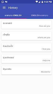 Lao English Translator - náhled