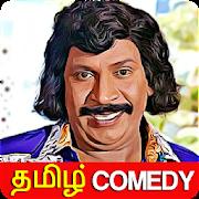 App Tamil Comedy Videos APK for Windows Phone