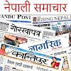 Nepali news and Directory