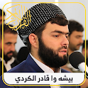 Quran Audio   Bisha wa Qadir Kurdish mp3 icon
