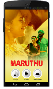 Maruthu Tamil Movie Songs screenshot 0