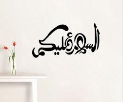 Calligraphy Amazing - screenshot thumbnail 05