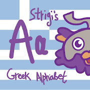 Strigi Greek Alphabet