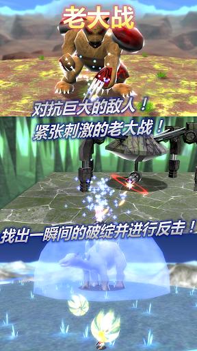 Sword of Rapier -在高空中飞跃-|玩角色扮演App免費|玩APPs