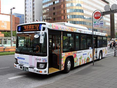 西鉄 片江 8127