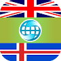 English Icelandic Dictionary APK icon