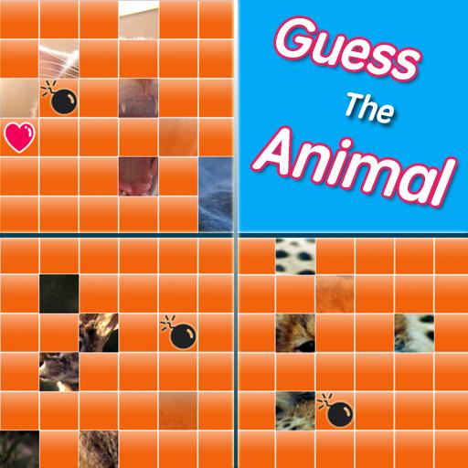 猜動物遊戲2015年 益智 App LOGO-APP開箱王