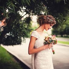 Wedding photographer Aleksey Nikitin (AlexeyNikitin). Photo of 04.12.2013