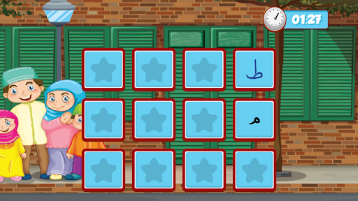 Elifba Oyunu screenshots apkspray 5