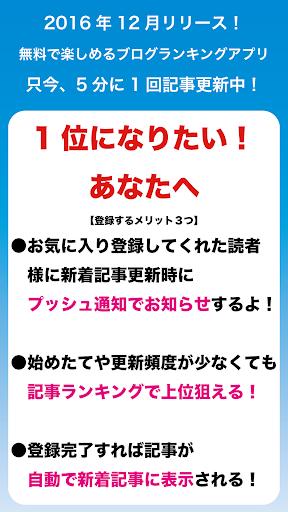u6700u65b0u30d6u30edu30b0u30e9u30f3u30adu30f3u30b0u3000u301cu8a18u4e8bu304cu30e1u30a4u30f3u306eu30d6u30edu30b0u30e9u30f3u30adu30f3u30b0u301c 1.0.8 Windows u7528 5