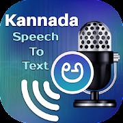 Kannada Speech To Text Converter