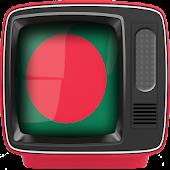 TV Bangladesh All Channels