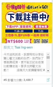 =?UTF-8?B?6Jed5pS+NS5wbmc=?