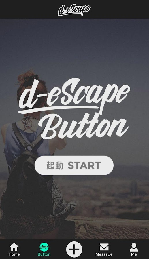 d-eScape - 1 button to escape- screenshot