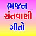Gujarati Bhajan Santvani icon