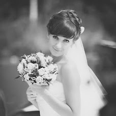 Wedding photographer Denis Savin (nikonuser). Photo of 09.11.2013