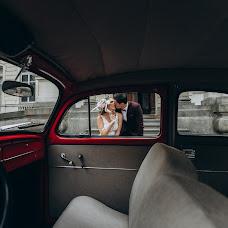 Hochzeitsfotograf Olexiy Syrotkin (lsyrotkin). Foto vom 06.03.2019