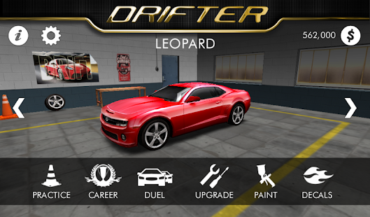 Xtreme Garage: Drifter- screenshot thumbnail