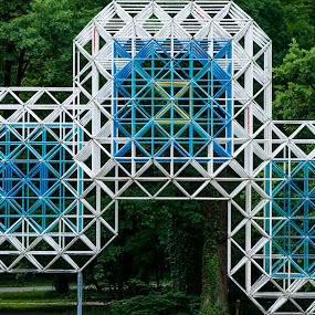 Cubes by Damir Dubravec - Buildings & Architecture Other Exteriors ( maksimir, nature, cube )