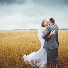 Wedding photographer Viktoriya Rendom-Savinkova (VickyRandom). Photo of 14.12.2013
