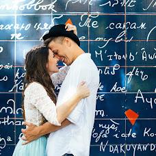 Свадебный фотограф Vera Fleisner (Soifer). Фотография от 30.08.2015