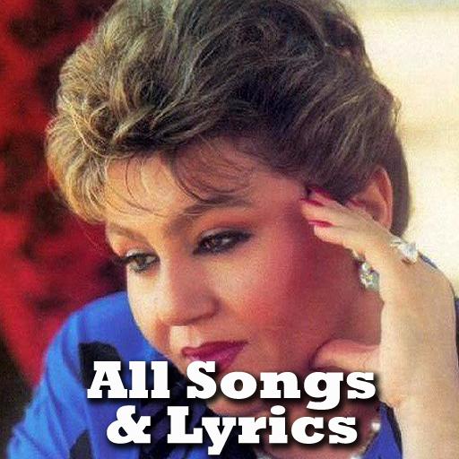 hayedeh lyrics & songs هایده (app)