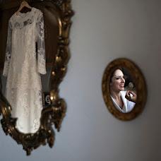 Fotógrafo de bodas Ioana Radulescu (radulescu). Foto del 02.11.2017