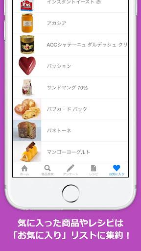 免費下載生活APP|パティシエとパン職人のための情報配信アプリ/日仏商事 app開箱文|APP開箱王