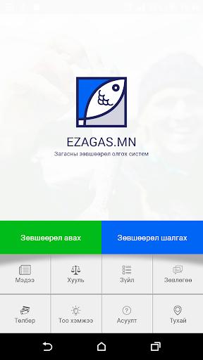 eZagas