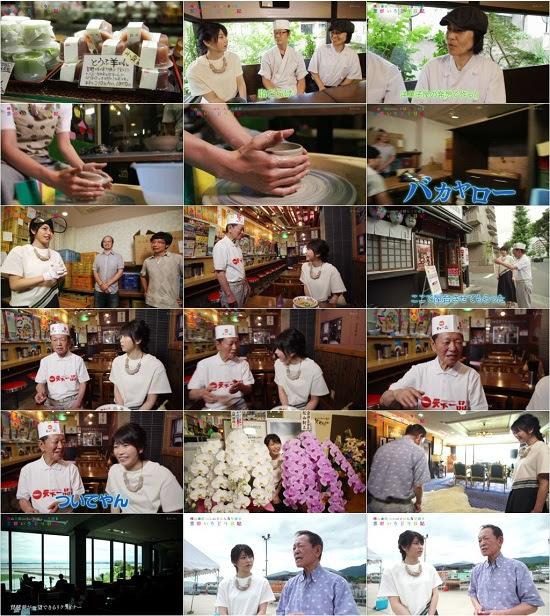 (TV-Variety)(720p) 横山由依 – がはんなり巡る 京都いろどり日記 ep50 170823