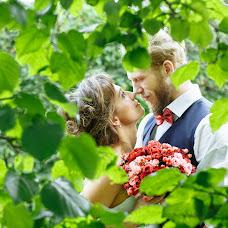 Wedding photographer Viktor Lyubineckiy (viktorlove). Photo of 07.11.2017