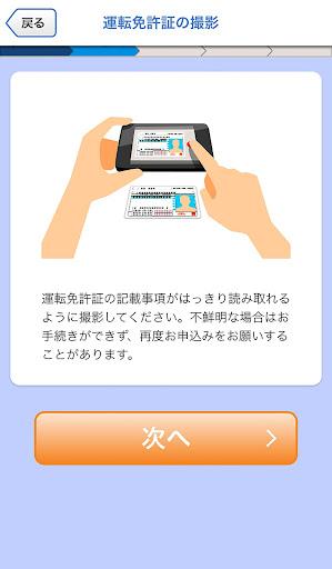 財經必備免費app推薦|池田泉州銀行 口座開設アプリ線上免付費app下載|3C達人阿輝的APP