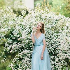 Wedding photographer Darya Gerasimenko (Darya99). Photo of 09.05.2018