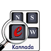 Kannada eNews Paper