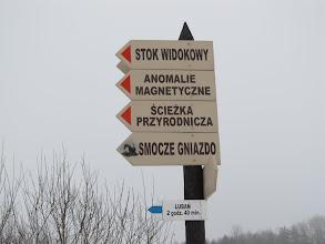 """Photo: 07.""""Organy"""" stoją nieco opuszczone, za to obok wyrósł prężny ośrodek narciarski-Czorsztyn Ski."""
