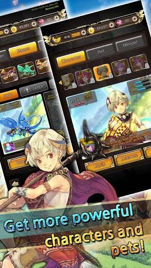 Bug Princess : Gold Label- screenshot thumbnail