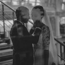 Wedding photographer Giorgi Liluashvili (giolilu). Photo of 03.04.2018