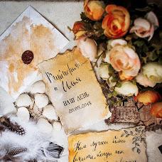 Wedding photographer Valeriya Samsonova (ValeriyaSamson). Photo of 03.06.2018